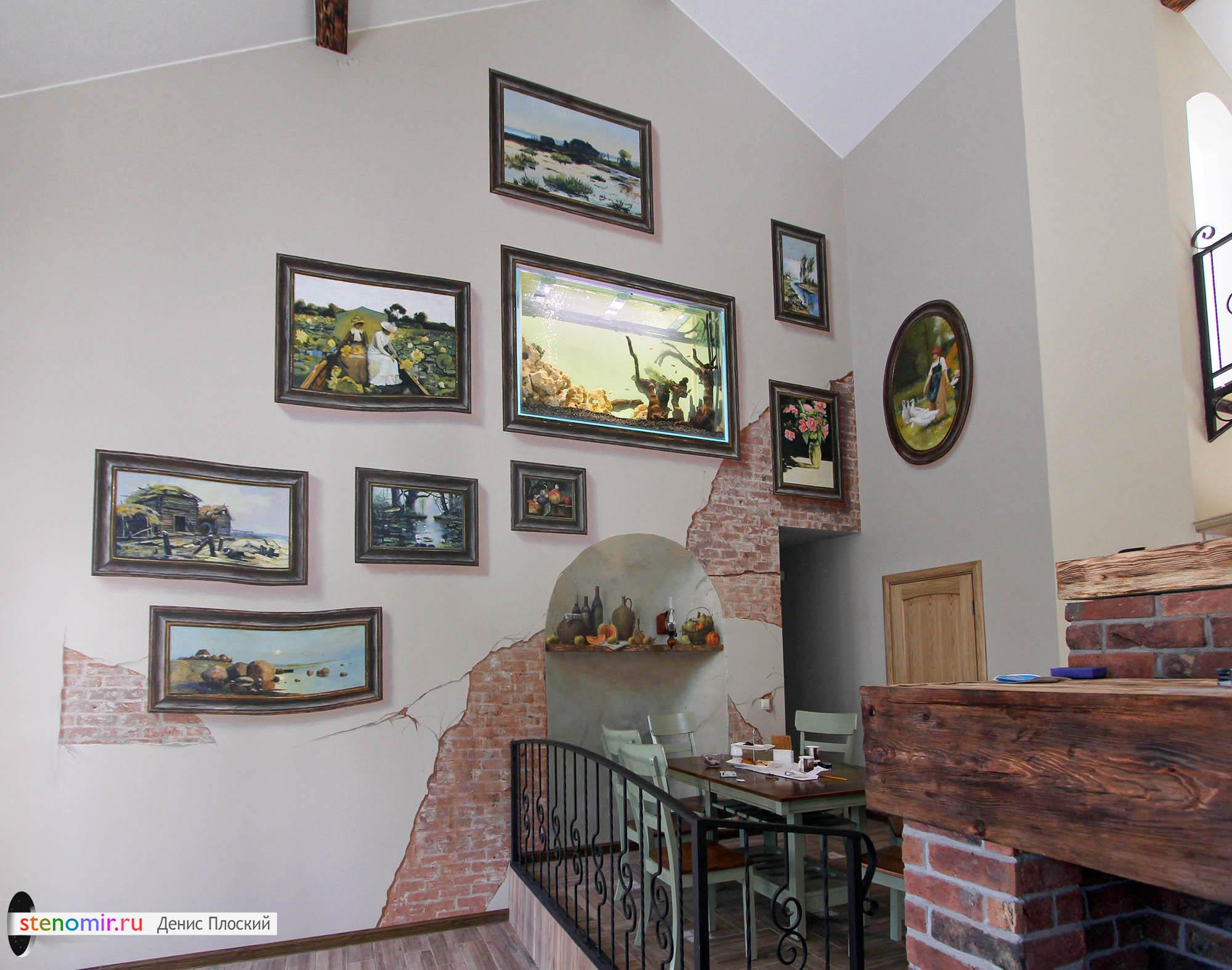 Стена с картинами и аквариумом
