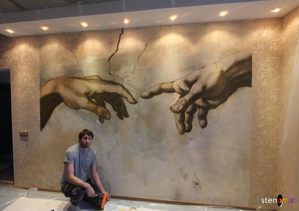 современная фреска