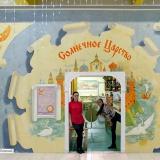 Роспись стен детской площадки