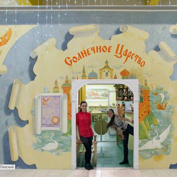 Роспись стен детской комнаты | роспись детской площадки