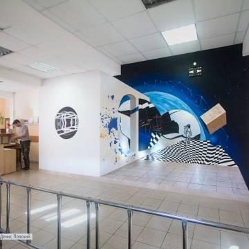 Роспись стен с космосом | школа